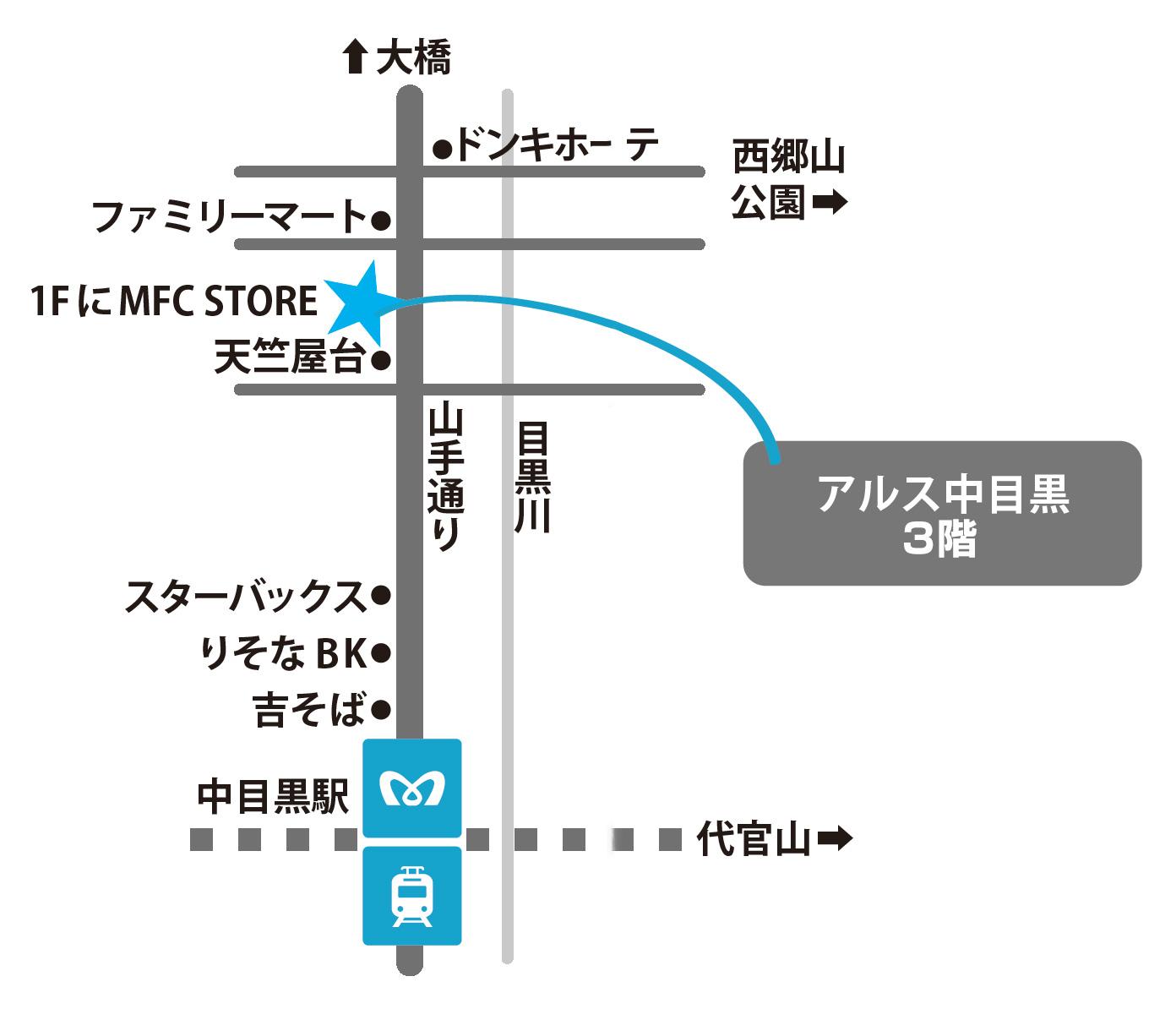 map_nakame